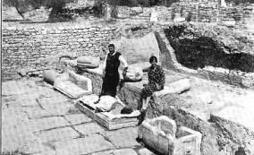 Margherita Guarducci, Le iscrizioni del Pretorio di Gortina
