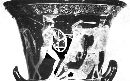 Paolo Enrico Arias, Cratere con amazzonomachia nel Museo di Ferrara